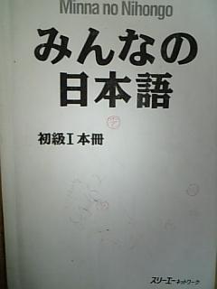 ★日本語教えます