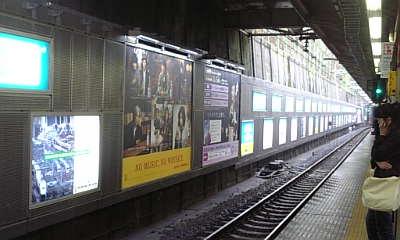★御茶ノ水駅のホーム