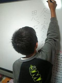 ★今日はヒカル先生の授業です