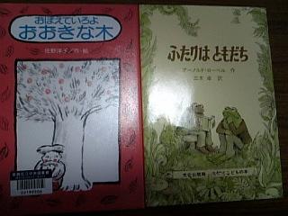 ★読書感想文に オススメの本